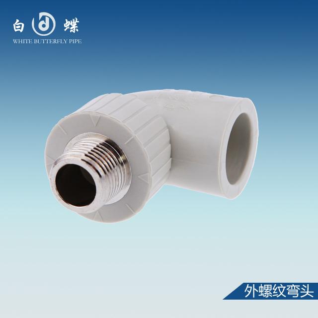 稳态管PPR_十大品牌给水管系列产品