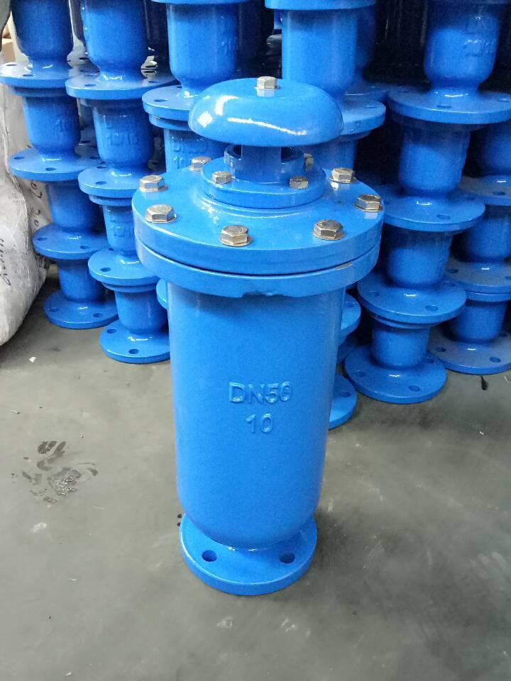 河北利创批发 DN40-DN200 污水复合式排气阀