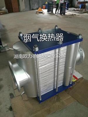 欧力德烟气换热器、空气换热器、气体换热器
