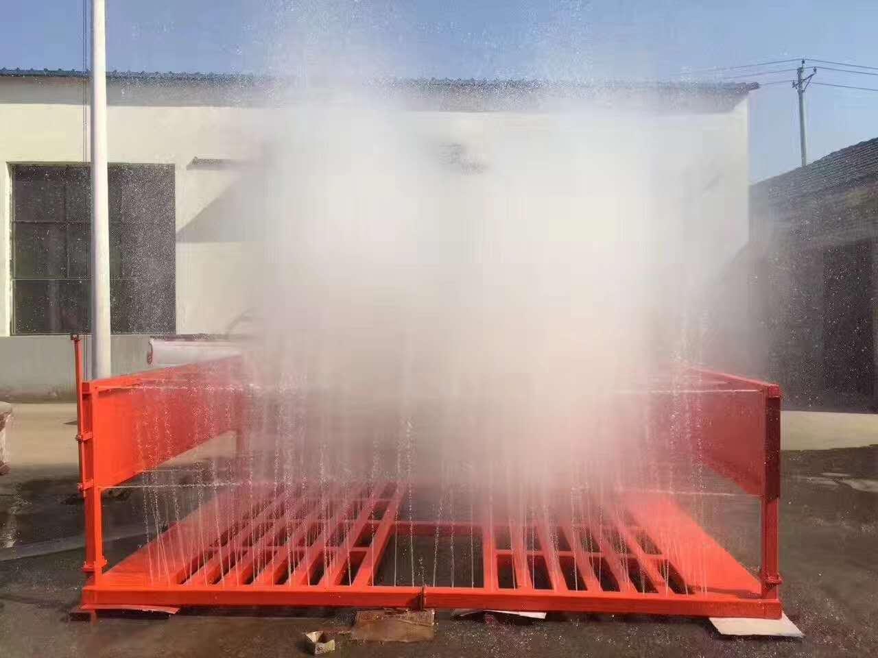 浙江金华JK-75工地洗轮机厂家预售中价格优惠