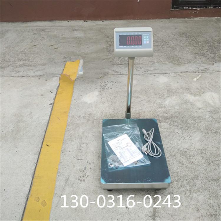 UPS快递蓝牙电子称60公斤5g快递专用秤