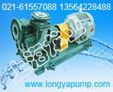 供应2CY12/6齿轮油泵图