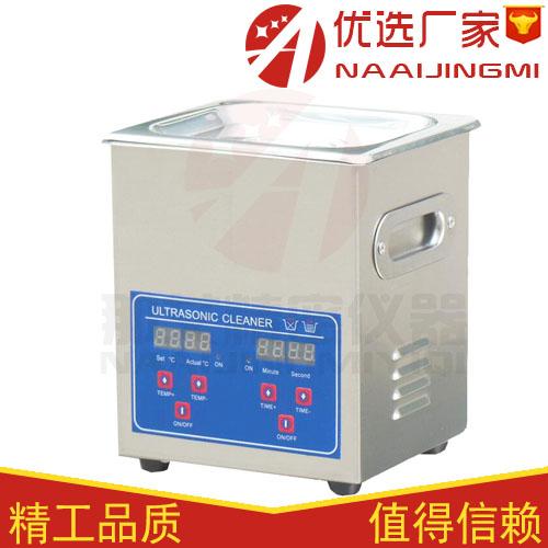 安徽超声波清洗机厂家,小型超声波清洗器价格,小型超声波清洗机报价