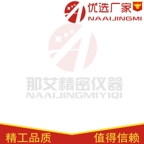 安徽分液漏斗振荡器厂家,分液漏斗振荡萃取器价格,垂直多用振荡器