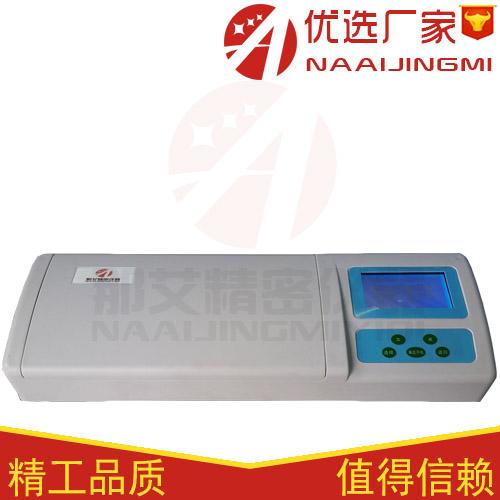 NAI-BNC16便捷式农残检测仪,山东茶叶农残快速检测仪,农残检测仪价格