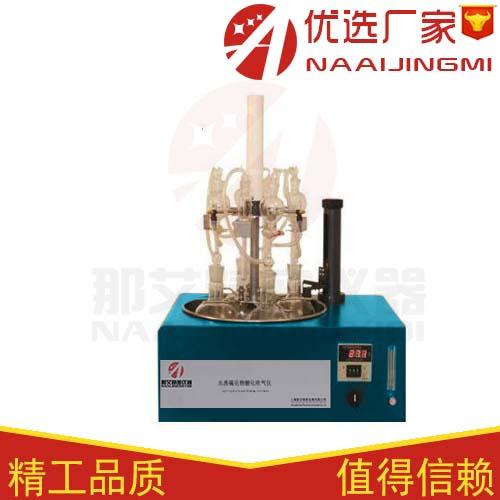 |NAI-DCY-LHW水质硫化物测定,硫化物-酸化吹气仪,硫化物酸化吹气装置价格