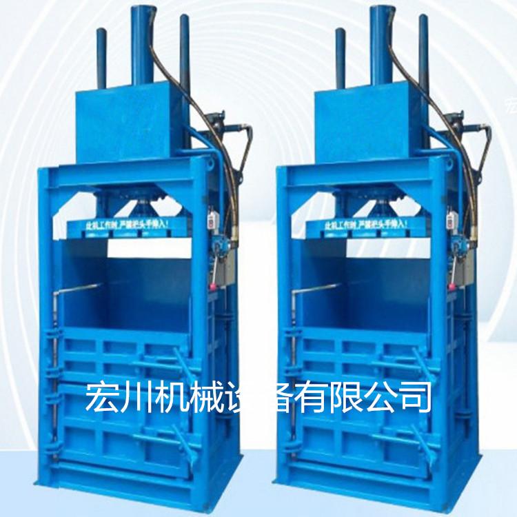 阳江废纸皮液压打包机