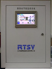 换热站自动化系统