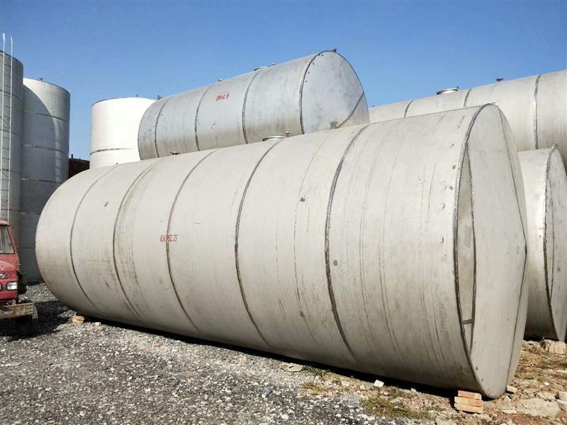 购销二手15立方不锈钢储罐、15吨不锈钢发酵罐