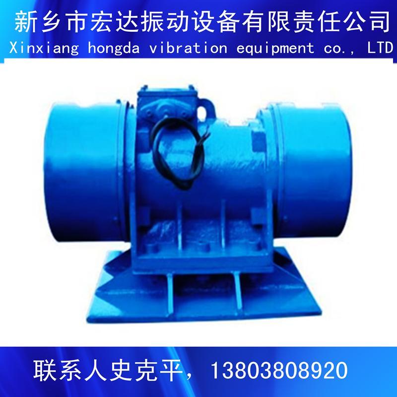 ZFB-25振动器仓壁宏达料仓专用仓壁振动器