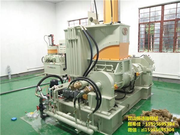 EPDM強力加壓式環保型密閉式煉膠機75L