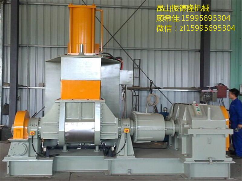 厂家直销高剪切性啮合型PE翻转式密炼机110L