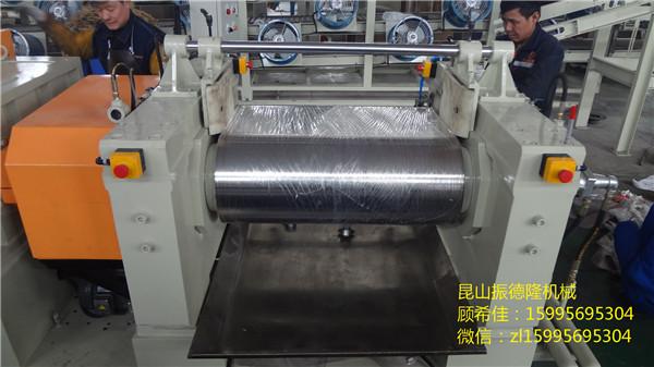 14寸双辊开炼机生产厂家 自动翻料式开炼机