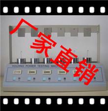持粘性測試儀CNY-6