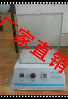 智能密封測定儀MFY-4