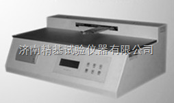 臥式電子剝離試驗機WDB-1W
