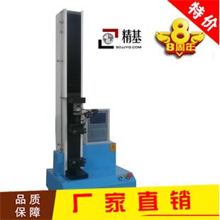 立式電子剝離試驗機WDB-01