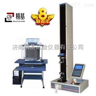 電腦控制剝離試驗機WDB-01A