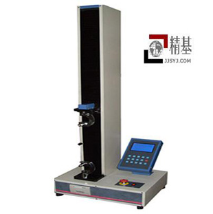电子拉力试验机WDL-01
