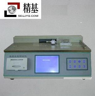 摩擦系數儀MXZ-1