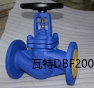瓦特DBF200波纹管密封蒸汽截止阀