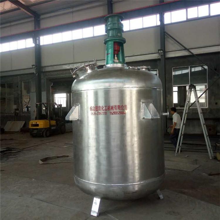 1000L反应釜 定制不锈钢搅拌反应锅水热合成反应釜
