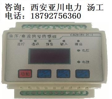 PMAC513A2-I三相传感器