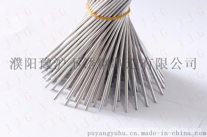IncoLoy825不锈钢无缝毛细管 No8825不锈钢钢管