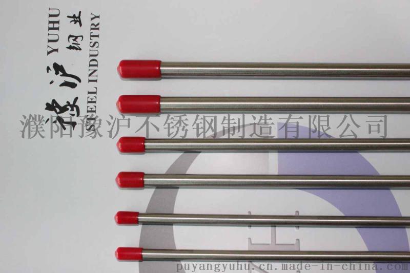 904L不锈钢无缝毛细管  No8904不锈钢钢管