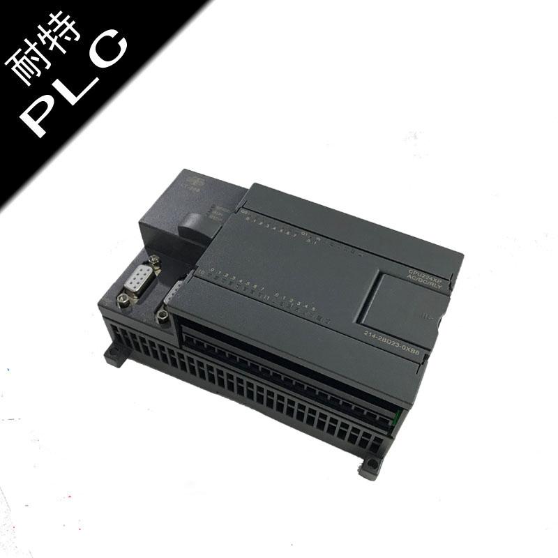 耐特PLC暖通空调监控使用,耐特订做CPU224XP