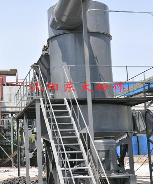 氫氧化鎂干燥機