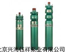 兴海潜水泵