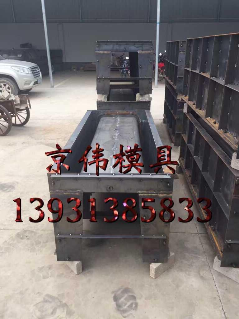 湛江农田水渠灌溉矩形槽模具预制矩形槽模具制造企业