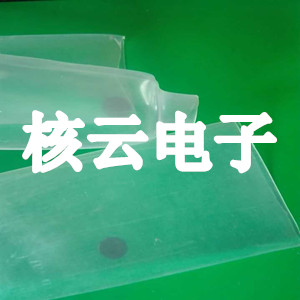 沃尔热缩管,透明热缩管,透明带胶热缩管