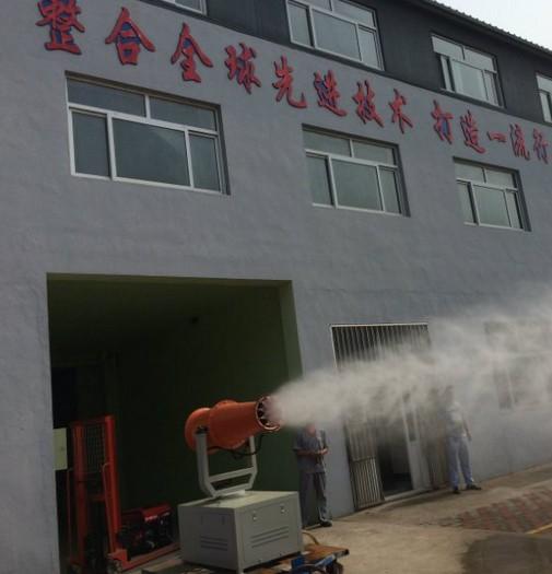 供应工程降尘雾炮机专业改善空气质量山东枣庄厂家报价