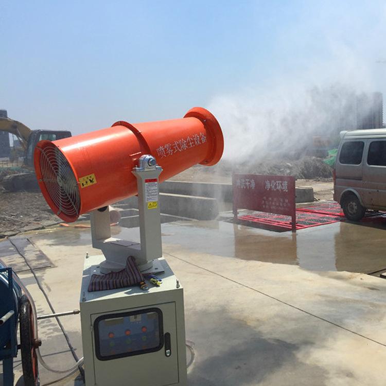 供应山东济南工地除尘喷雾机在线直销厂家图(遥控/手动