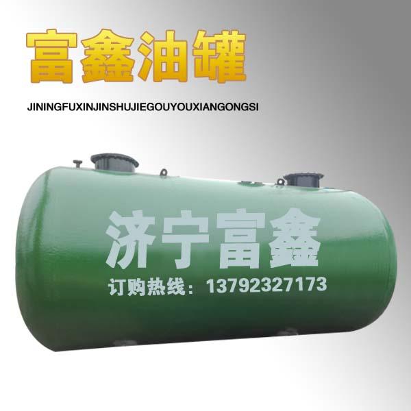 油罐厂家专业生产山东双层罐专业制造30立方油罐