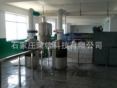 碳刷自動配料系統