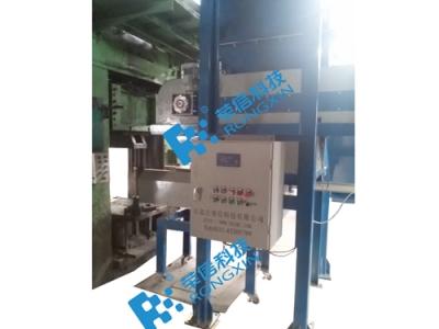 壓機自動計量配料系統