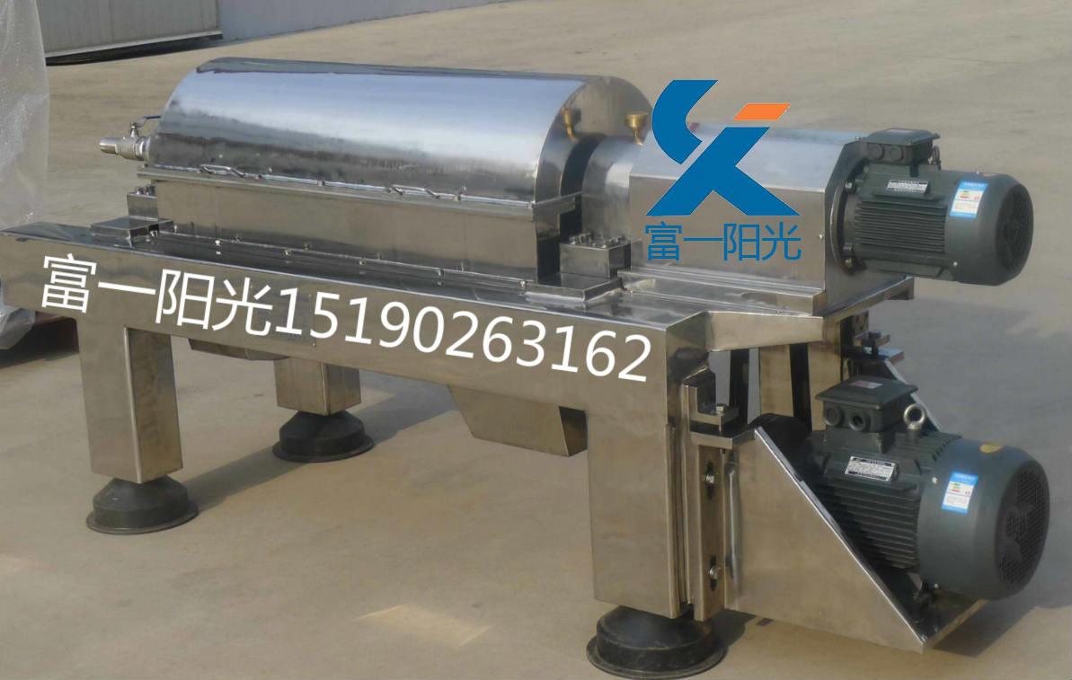 鋁酸鈉雜質過濾設備富一陽光一體化解決方案
