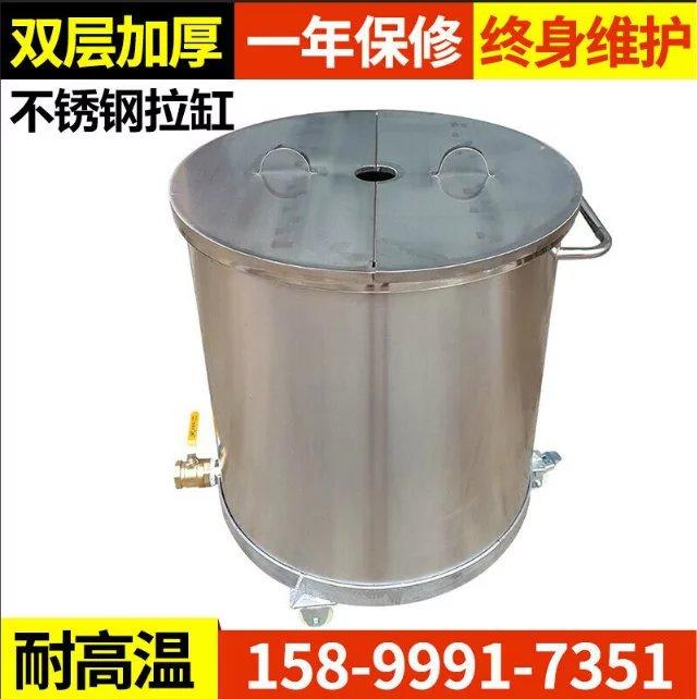 【厂家直销】304不锈钢桶 定做50L-2000L不锈钢桶