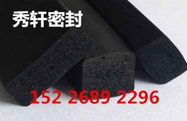 T型橡胶条厂家定制价格