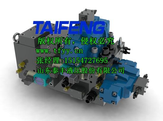泰丰液压混凝土机械阀组