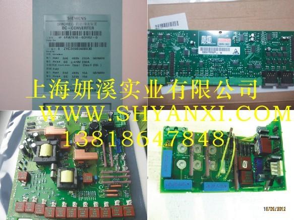 直流调速器配件主板C98043-A7001-L1/L2现货