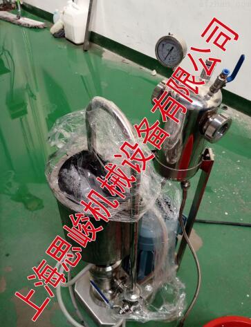 燃油高剪切乳化机,煤焦油乳化机,重油乳化机