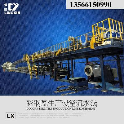 供应聚氨酯彩瓦保温板复合板生产设备厂家直销