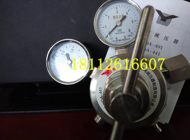 氨气减压阀yqa-441(400公斤液氨钢瓶)