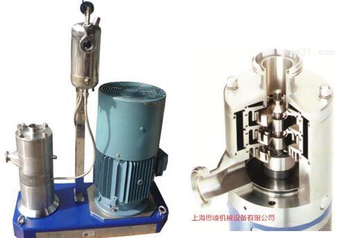 GRS2000奶酪管线式真空乳化机