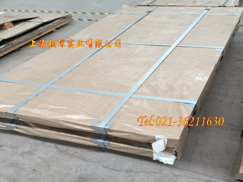 SPCC  冷钢板