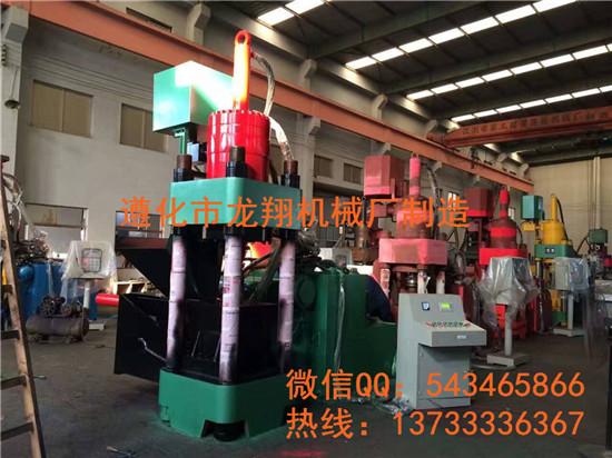 金属屑压块机、铸铁屑压块机厂家直销-不同价位